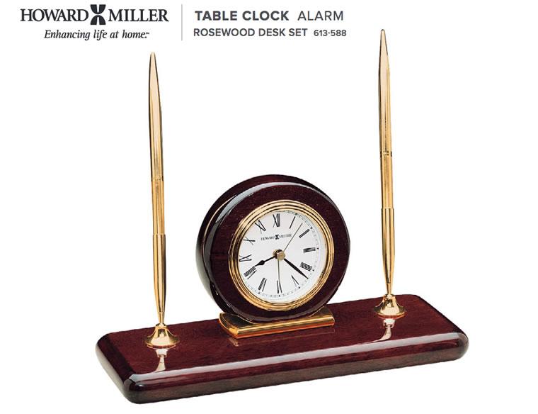 ハワード・ミラー社高級置き時計