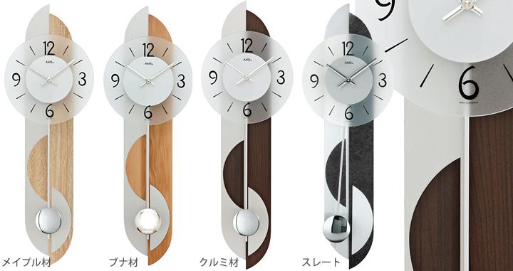 ドイツ製デザイン掛け時計|