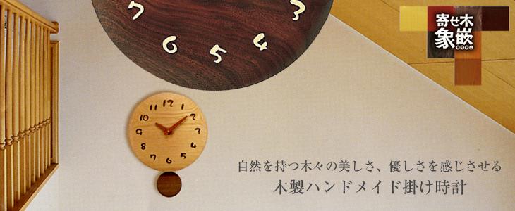 工房ベッカーハンドメイド時計